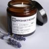Aromatherapy-lavender-bergamot-homeofjuniper-candle-natural