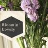 bloomin-lovely-mini-banner-flowers-homeofjuniper