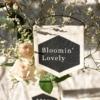 bloomin-lovely-mini-banner-home-of-la-juniper-home-decor.