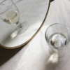 wine-and-mirrors.