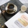 balance-book-candle-blankets-espresso-sq-homeofjuniper.
