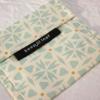 banner-blue-food-bag-eco-homeofjuniper