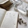 books-gin-jewellery-dried-flowers